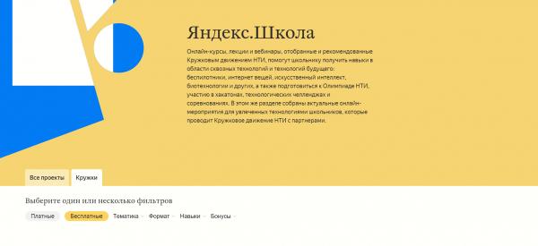 https://www.marpravda.ru/upload/iblock/1ca/snimok-yandeks.PNG