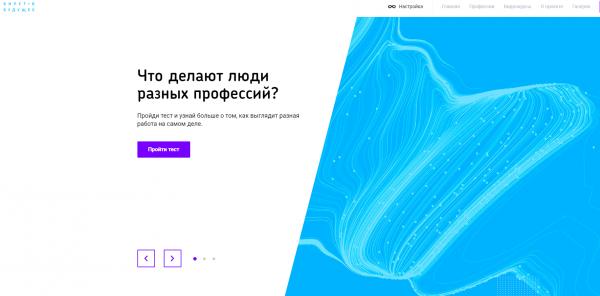 https://www.marpravda.ru/upload/iblock/a31/yandeks-4.PNG
