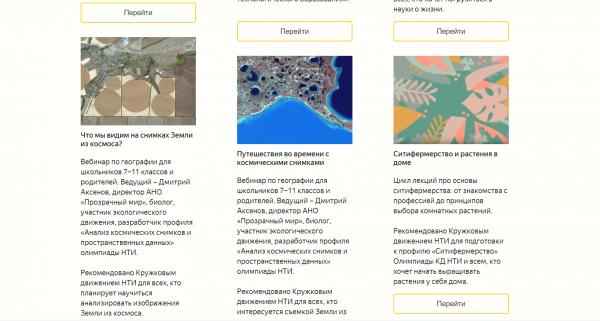https://www.marpravda.ru/upload/iblock/a52/yandeks-2.PNG