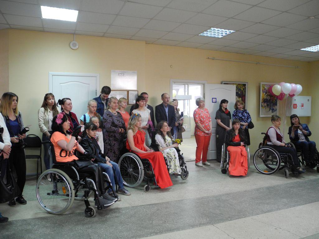 Знакомства в марий эл с инвалидами