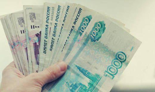 процедура минимальная оплата труда в 2016 в мари эл Симбирск