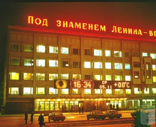 В 1982 году на здании «Политеха» появилось электронное табло»