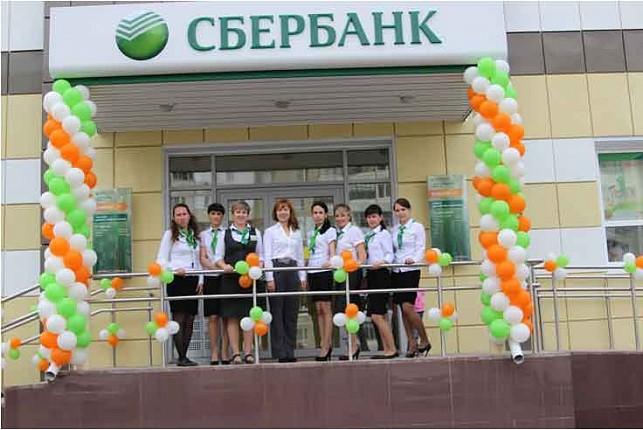 Сбербанк центральный офис пенза телефоны