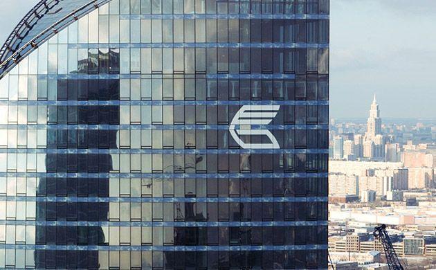 ВТБ предоставил учреждениям ЮФО 4 млрд руб. льготных кредитов