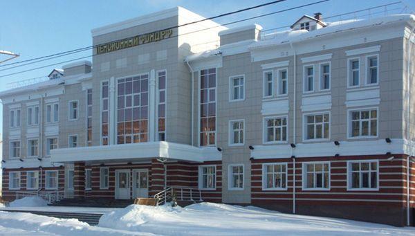 Пенсионный фонд Марий Элпроведет публичные слушания поремонту здания