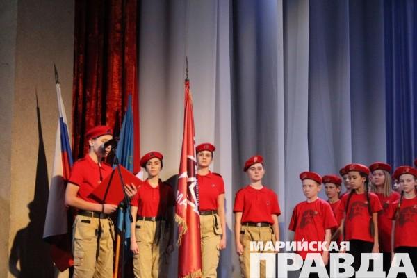 Брянских юнармейцев пригласили в столицу нафорум