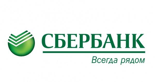 Заявка на кредит во все банки стерлитамака