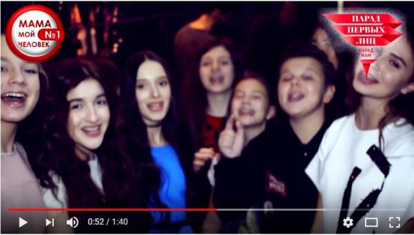 Астраханцев приглашают кучастию винтернет-флешмобе коДню матери