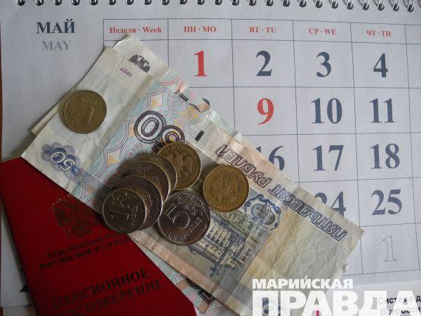Всвязи с торжественными днями пенсии вБашкирии доставят преждевременно