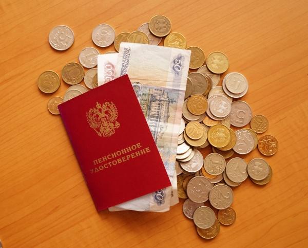 Средняя пенсия россиян в 2018 году составит 14,1 тыс. рублей