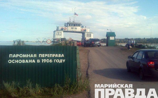 Гендиректора козьмодемьянского порта наказали задолги перед сотрудниками