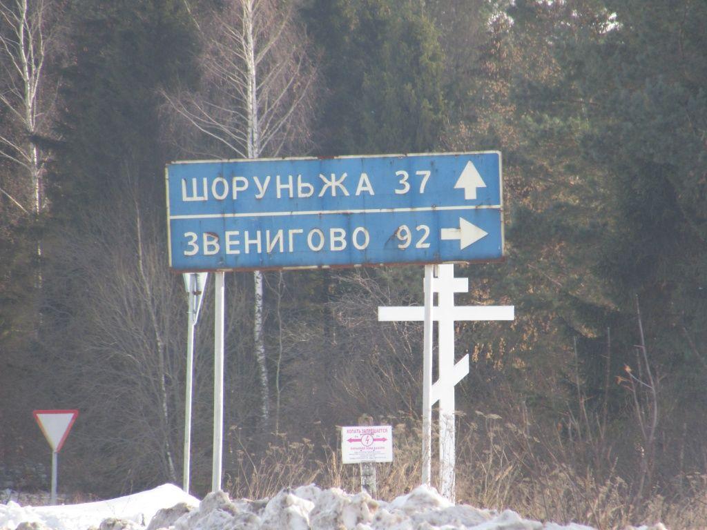 img_1073 Морки (Марий Эл) Марий Эл Посреди России