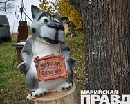Волк, который встречает посетителей музея